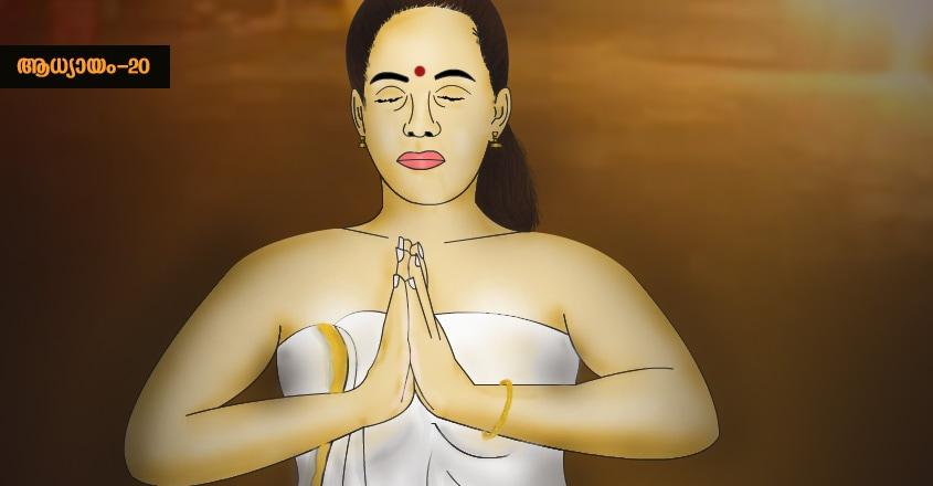 nagayekshi-malayalam-e-novel-chapter-20-article-image
