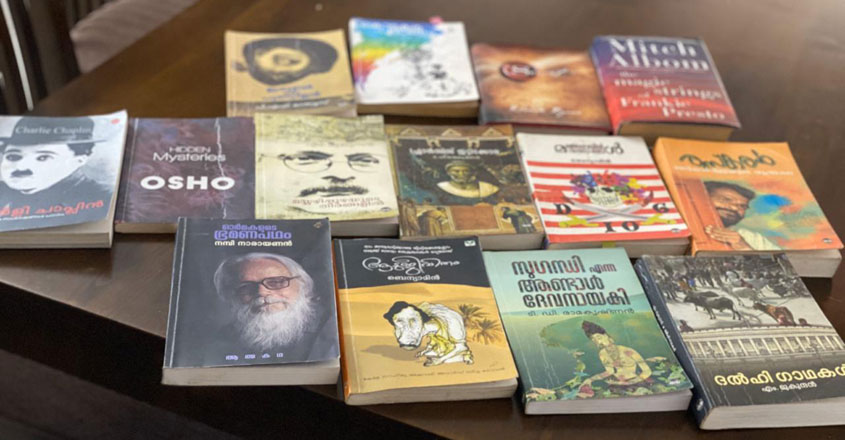 From Krishna Praba's Books Collections