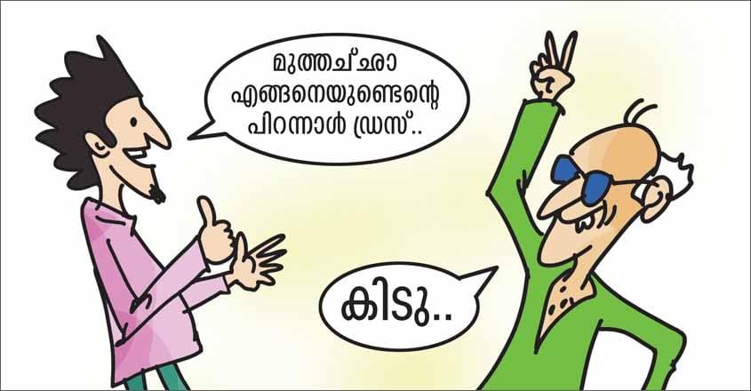 basha-cartoon-845