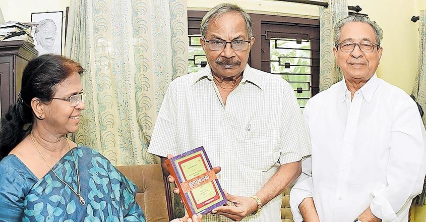 indulekha-book-release