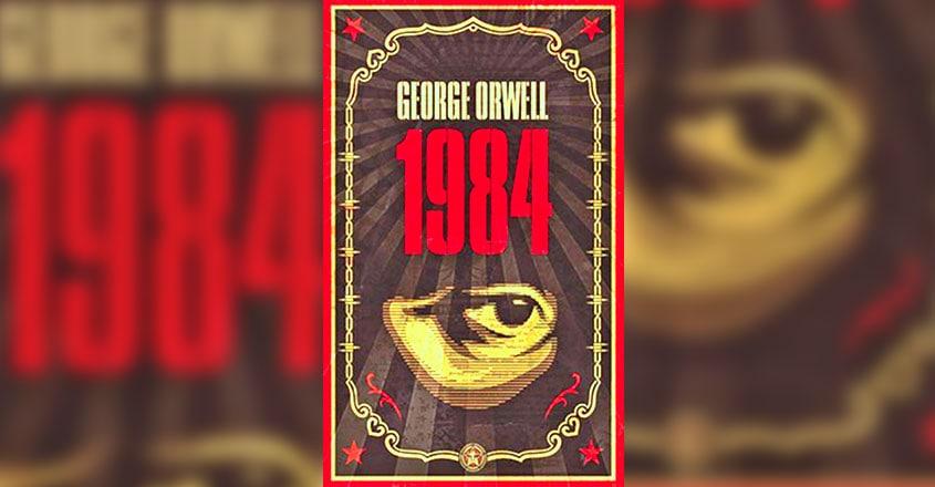 novel-1984-book-cover
