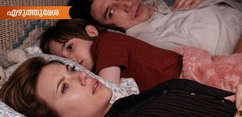 ezhuthumesha-web-the-marriage-stroy-movie