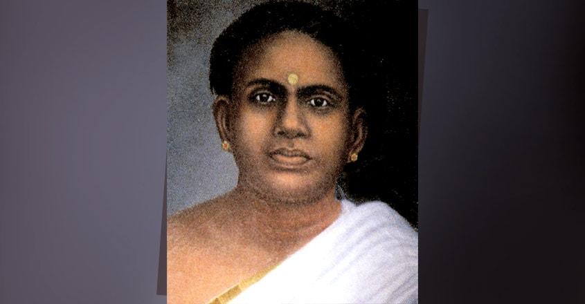 centenary-of-malayalam-poet-mooloor