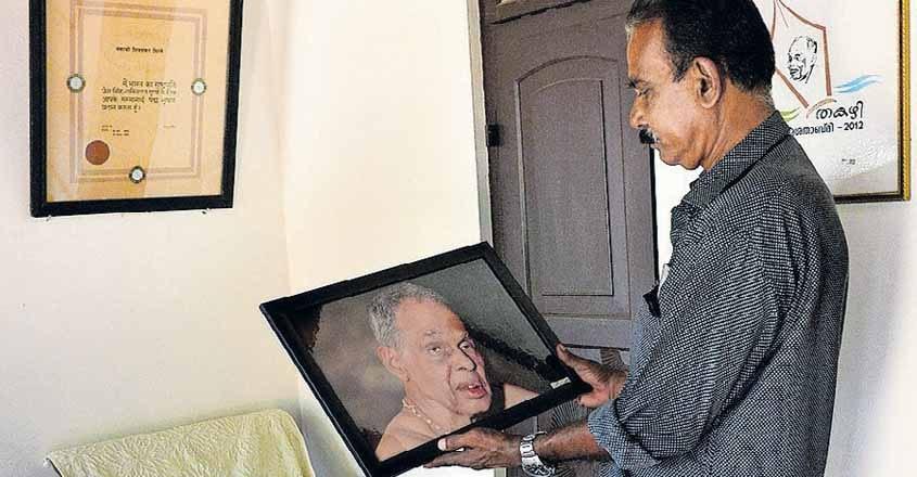 Thakazhi Siva Sankara Pillai