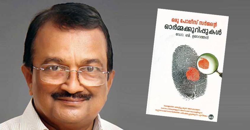 Dr B Umadathan