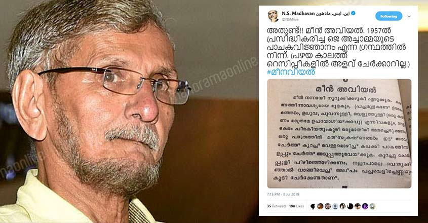 ns-madhavan-tweet