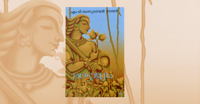 randamoozham-book-cover