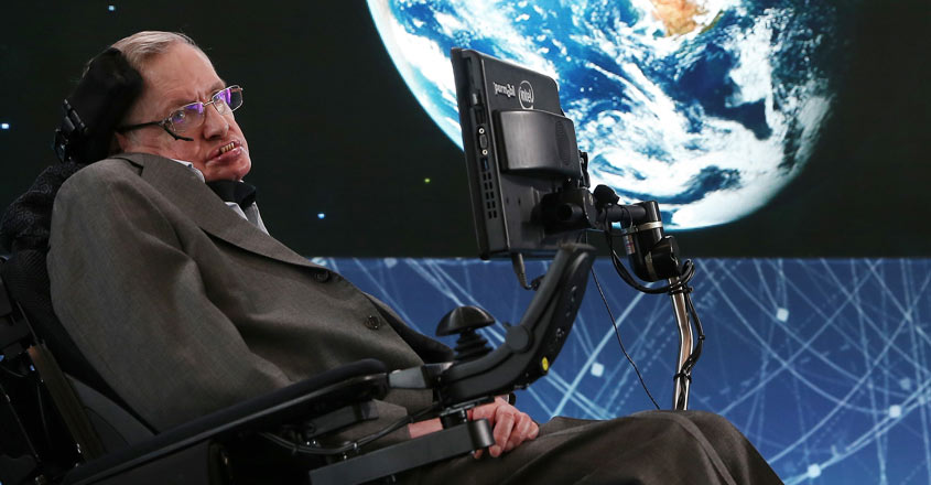 US-NEW-SPACE-EXPLORATION-INITIATIVE-