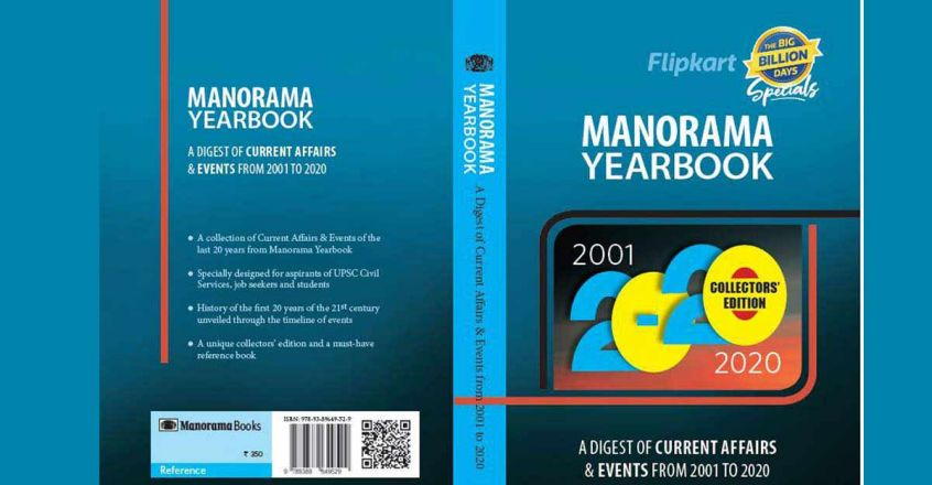 manorama-year-book-2020-article-image