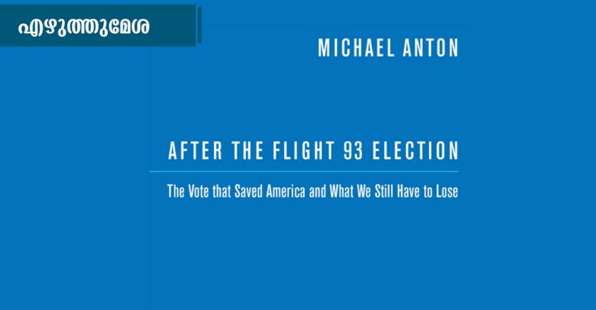 michael-anton-after-the-flight-93-election-book-the-vote-that-saved-america-and-what-we-still-have-to-lose