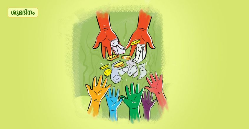 subhadinam-the-joy-of-giving-the-more-you-give-the-more-you