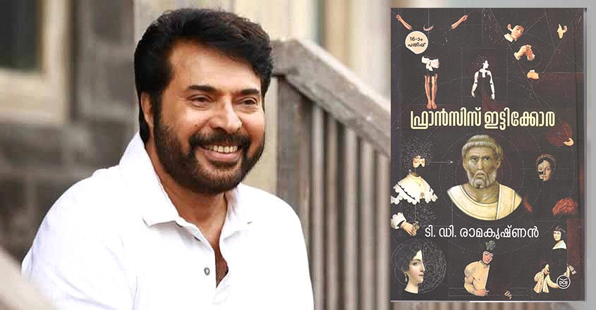 mammootty-readers-day