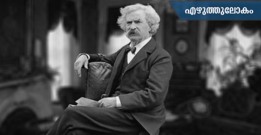 mark-twain-a-story-teller-who-wrote-stories-for-little-minds