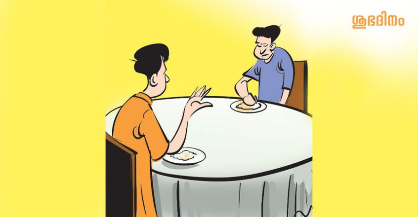 subhadinam-speak-with-more-clarity-and-confidence-illustration