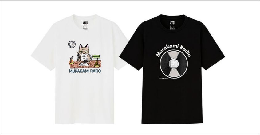 japanese-novelist-haruki-murakami-designs-new-t-shirt-line-uniqlo-e-commerce-site
