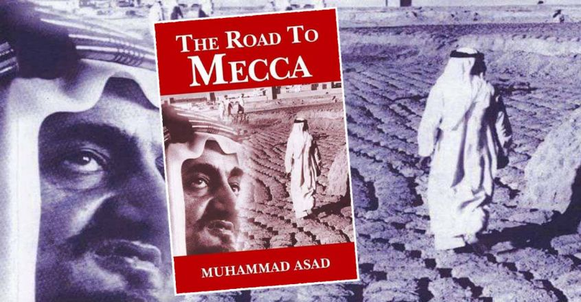 road-to-mecca-and-adu-jeevitham