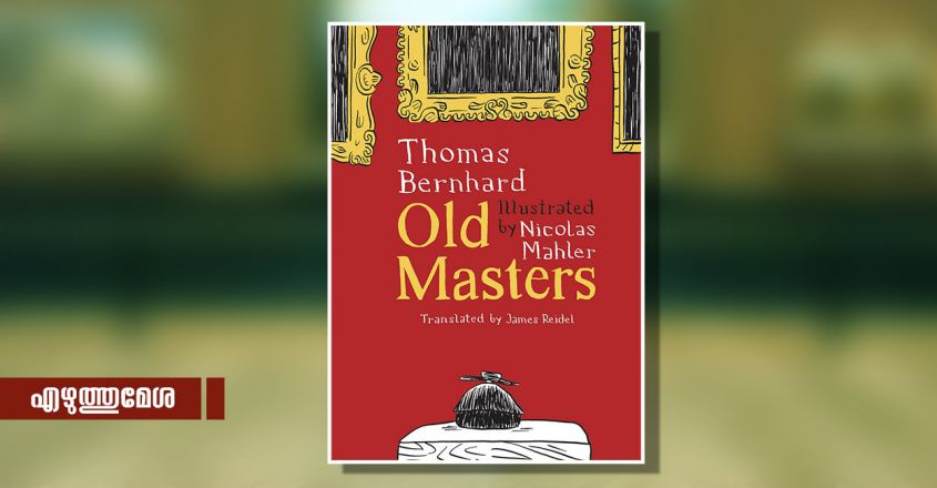 old-masters