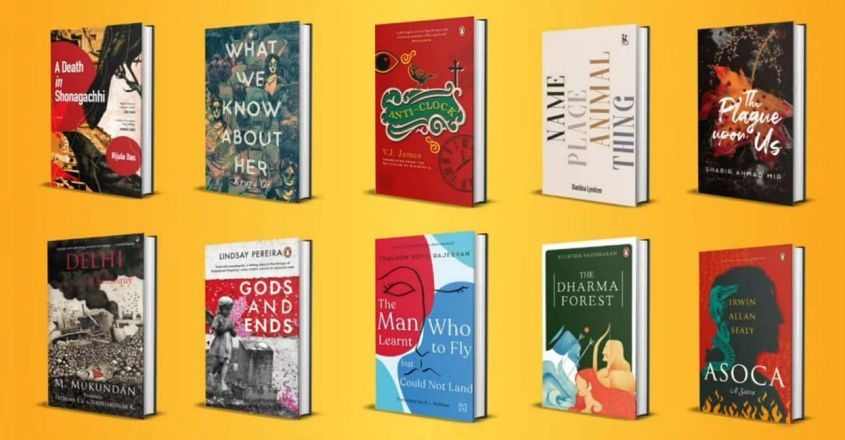 2021-jcb-prize-for-literature-long-list-is-announced