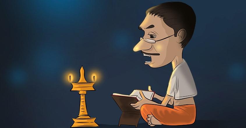 ramayana-illustration