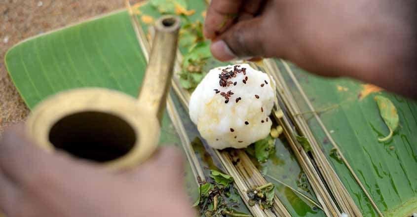 Vavu Bali