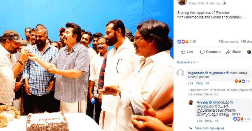 vysakh-mammootty-comment