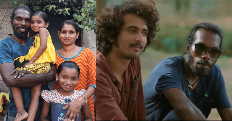 suraj-kumbalangi-nights