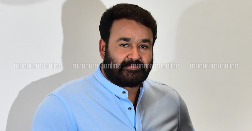 mohanlal-election