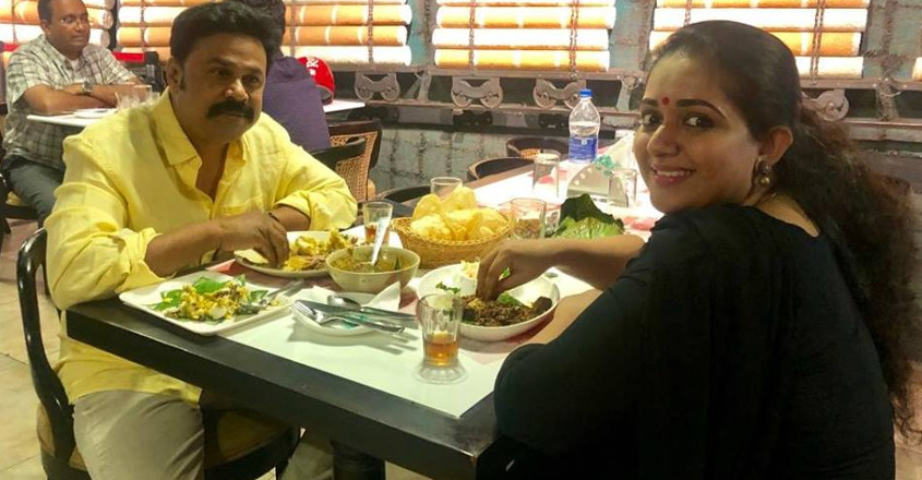 kavya-dileep-latest