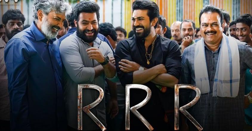 rrr-movie-alia-bhatt-rajamouli