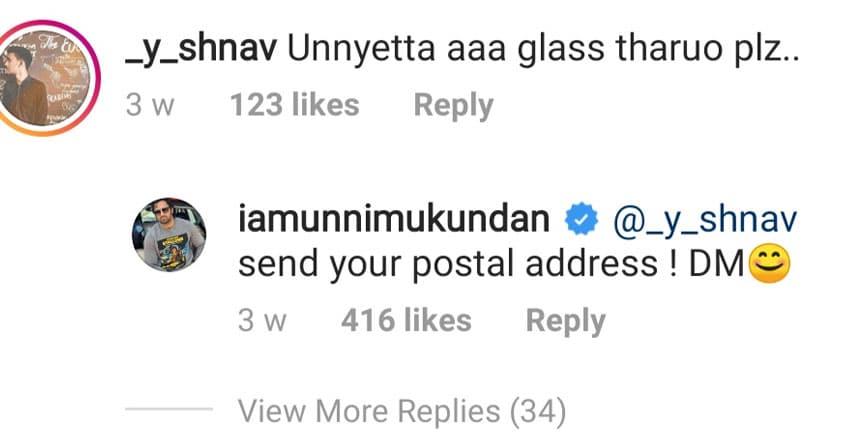 unni-mukundan-glass
