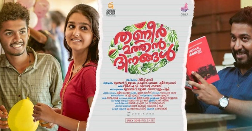 thanneer-mathan-dinangal-review