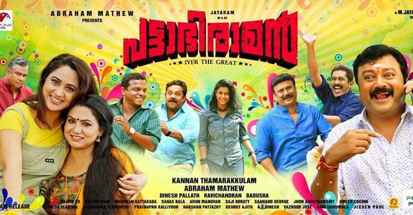 pattabhiraman-review-1