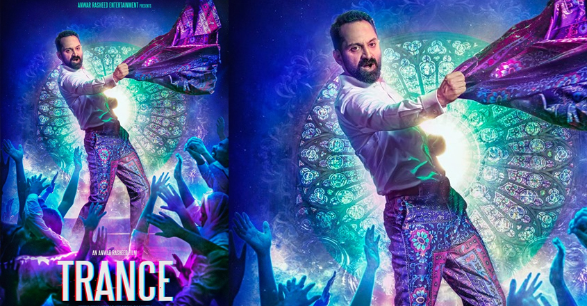trance-movie-first-look