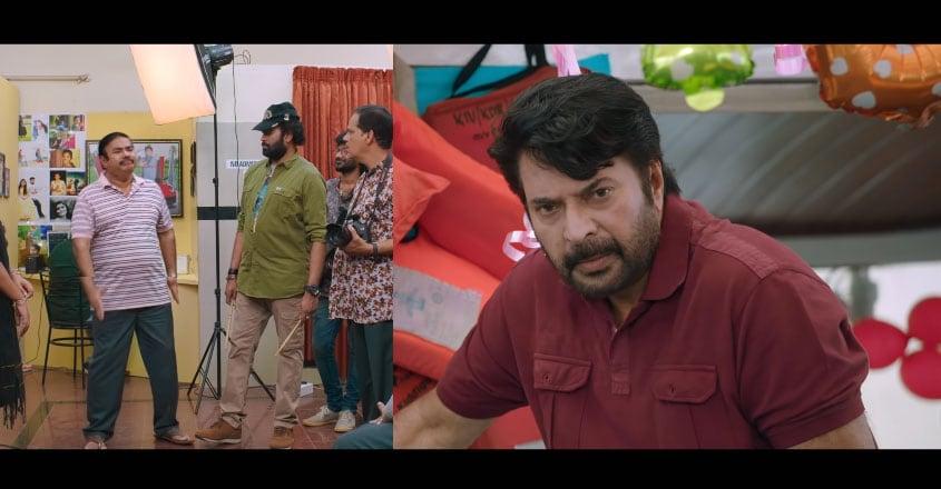 ganagandharvan-trailer