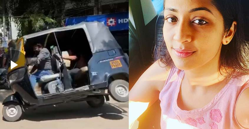 navya-nair-auto
