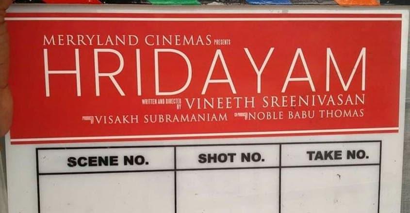 hridayam-movie-pranav