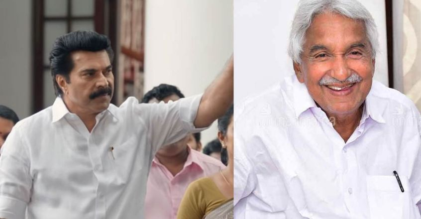 mammootty-oomen-chandy