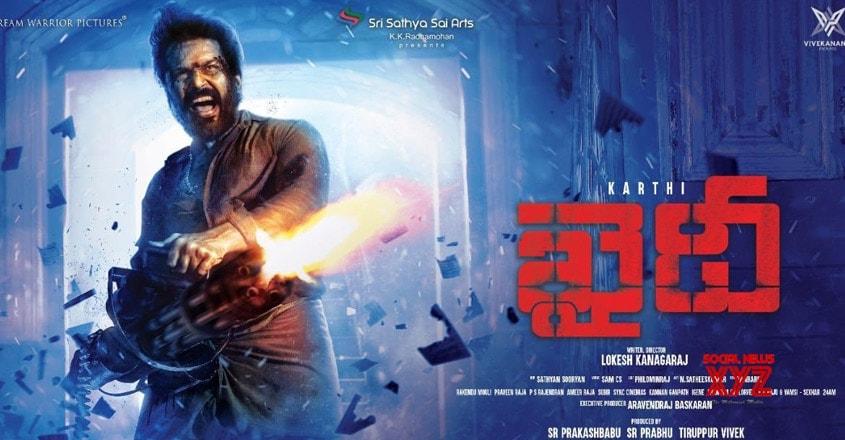 kaithi-movie-review