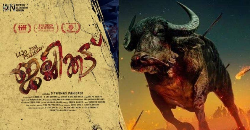 jallikattu-review