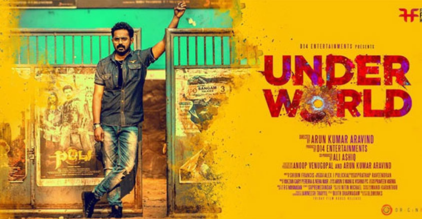 under-world-review