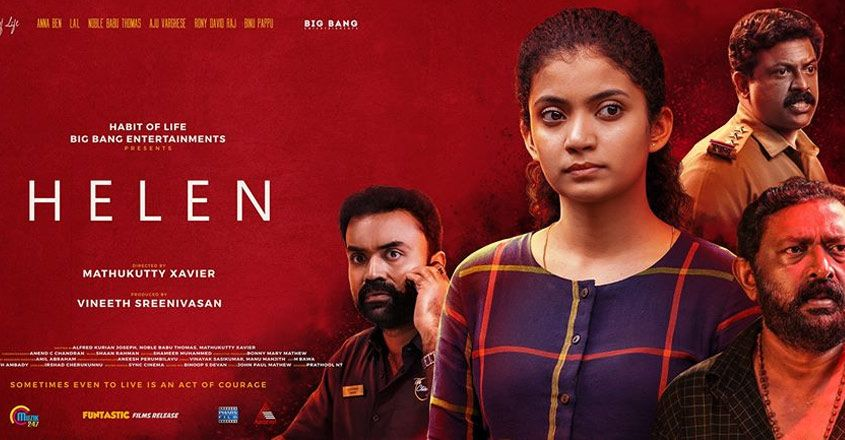 helen-movie-review