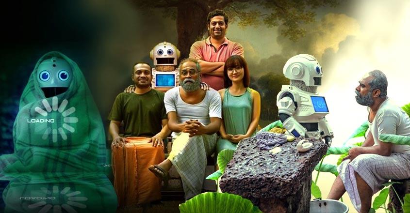 android-kunjappan-image