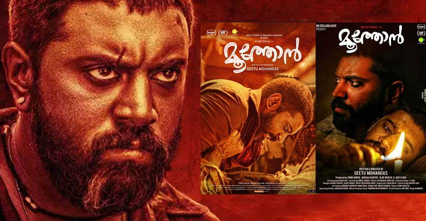 moothon-new-image