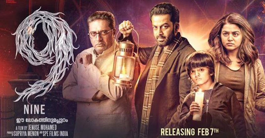 nine-review-prithviraj