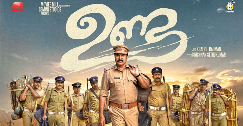 unda-movie-review-1