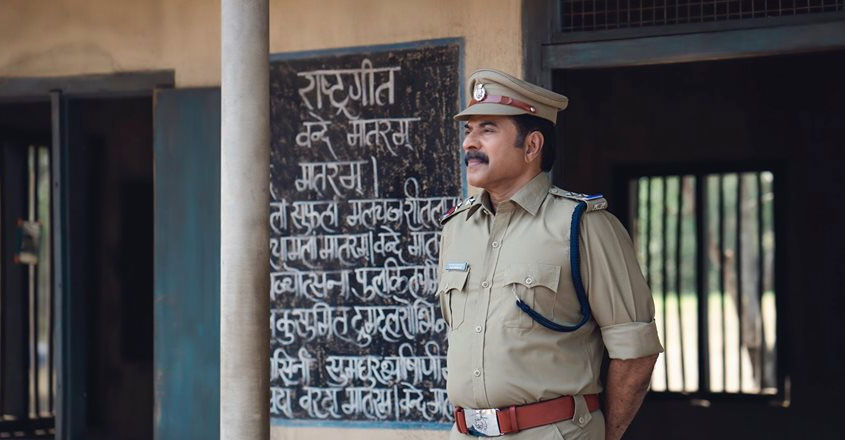 unda-movie-review-3