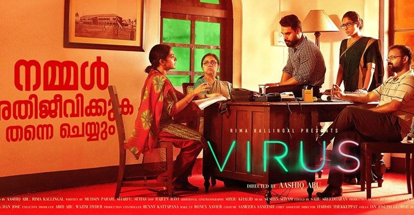 virus-movie-review