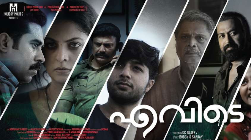 evide-movie-review