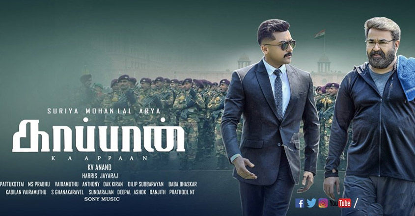 kaappaan-review