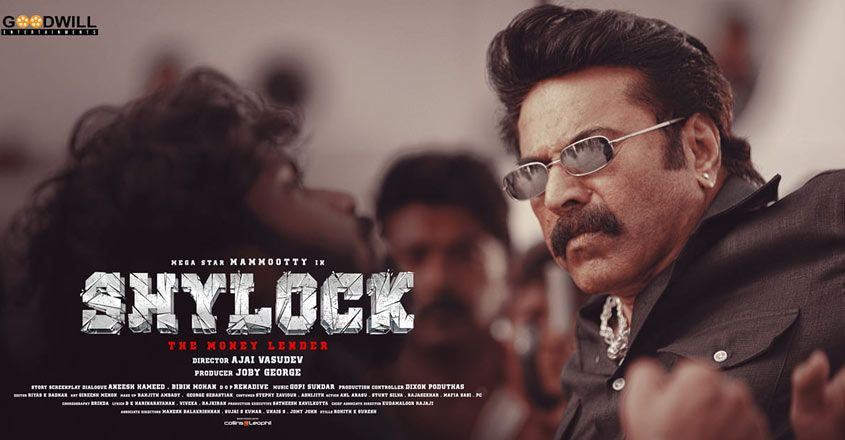 shylock-review-1